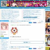 ニュースウォッチ2ちゃんねる -nw2-