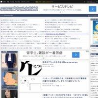 ニコニコ2ちゃんねる(仮)