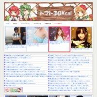 トマト30kcal|芸能・ニュース・2chまとめブログ