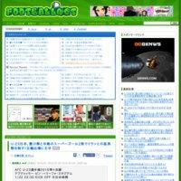 footballnet【サッカーまとめ】